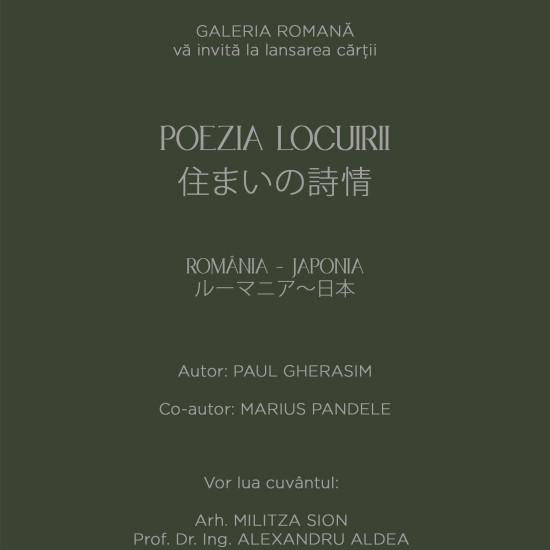 afis poezia locuirii_m