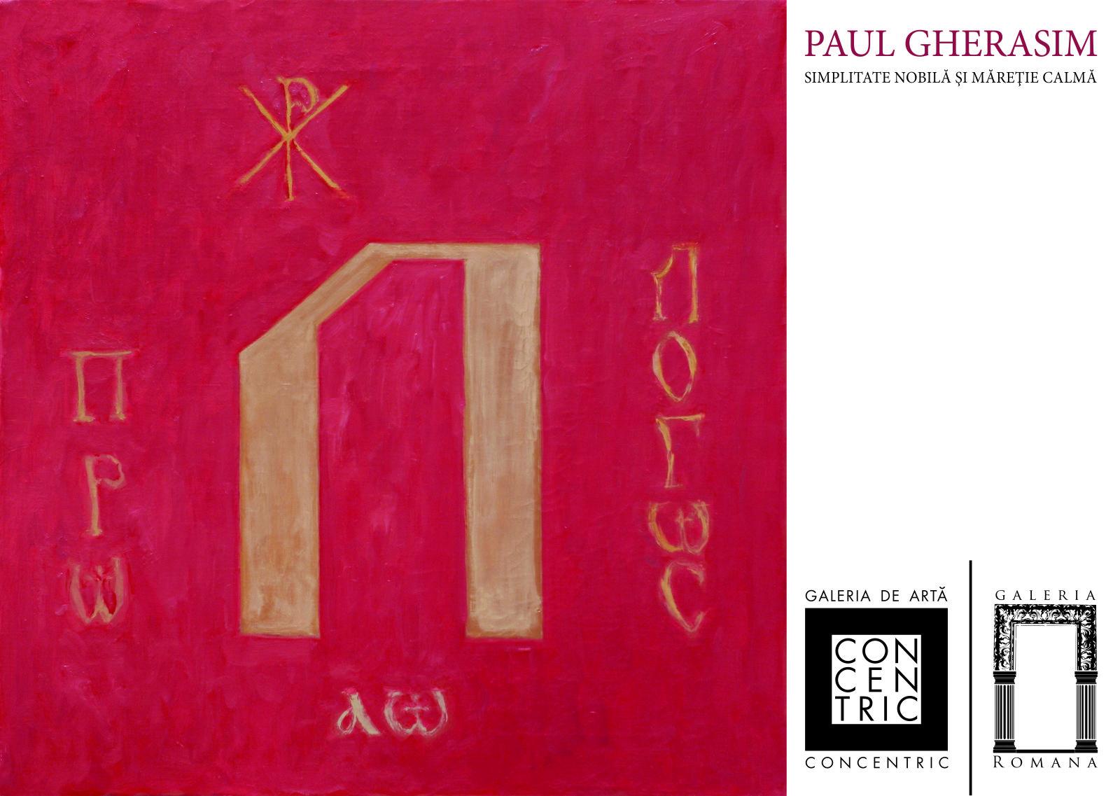 Invitatie PAUL GHERASIM1